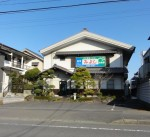 坂ノ市中央 店舗付住宅